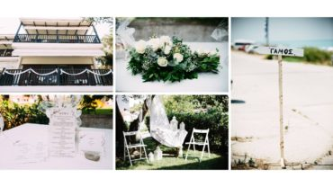 Nunta in Grecia, obiceiuri si traditii
